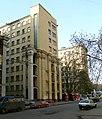 Moscow, 1 Miussksya 6k3 6k4.jpg