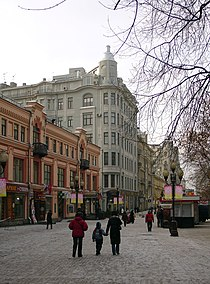 Moscow, Arbat 25 27.JPG