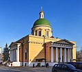 Moscow DanilovMonastery TrinityChurch 5940.jpg