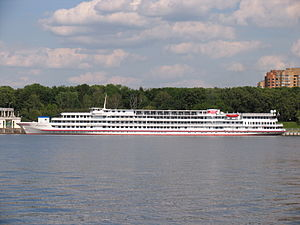 Mstislav Rostropovich in North River Port 25-jun-2012 02.JPG