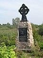 Mugreevo-Nikol'skoe. Monument to Pozharsky4.jpg