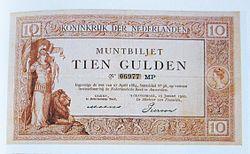Muntbiljet 10 gulden 1900.jpg