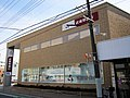 Musashino Bank Asaka Branch.jpg