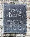 Museum of History Kardzhali 001.JPG