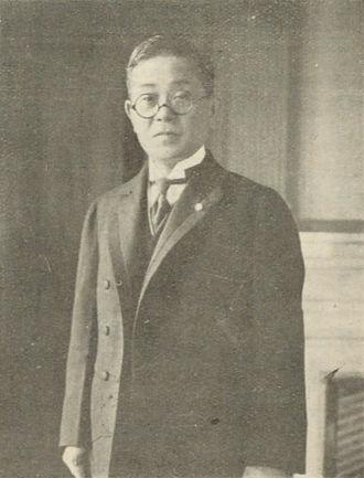 Nezu Kaichirō - Nezu Kaichirō