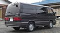 NISSAN Homy Limousine rear.jpg