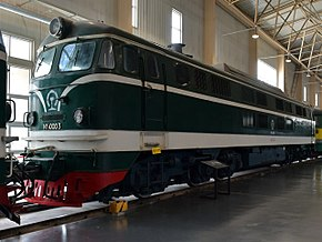 NY5 0003 in China Railway Museum 20180223.jpg