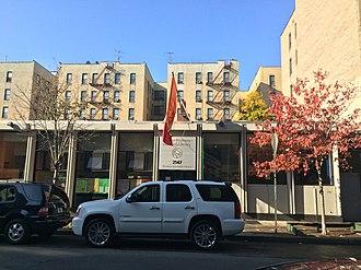 Van Nest, Bronx - New York Public Library, Pelham Parkway Van Nest branch
