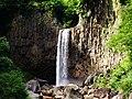 Naena Falls 2.jpg