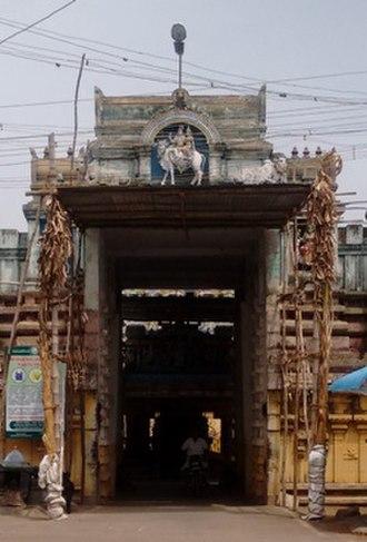 Kayarohanaswami Temple, Nagapattinam - Image: Nagapattinamkayaroga nesvarartemple 1