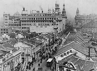 Shanghai International Settlement - Nanking Road, Shanghai, within the International Settlement.