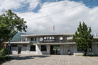 Nanping railway station Railway station located in Hualien, Taiwan