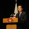 Naoto Kan at the 37th G8 Summit in Deauville 052.jpg