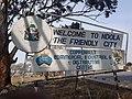 Ndola, The Friendly City.jpg