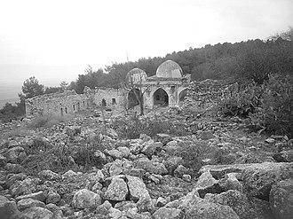 Al-Nabi Yusha' - Image: Nebiyusha