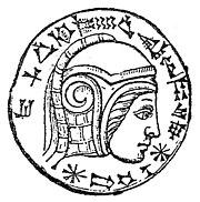 180px-Nebukadnessar_II.jpg