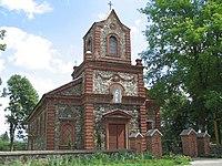 Nemunėlio Radviliškio Švč Mergelės Marijos bažnyčia.jpg