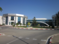 New building of the Higher School of Communication of Tunis (Sup'Com).png