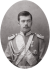 Nicholas II of Russia by Levitsky c1880.png