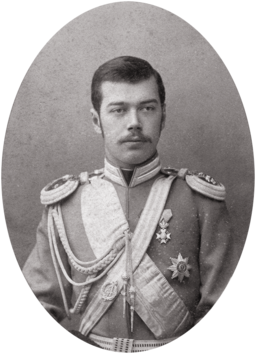 Nicholas II of Russia by Levitsky c1880