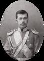 Nicholas II of Russia by Levitsky c1880.png