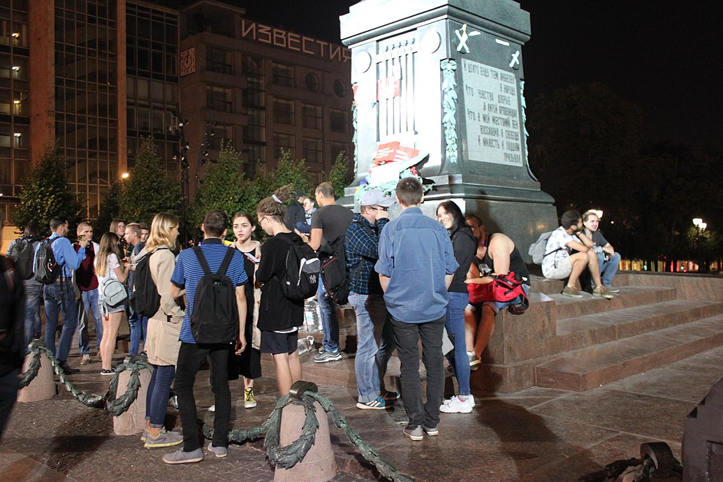 Night picket on Pushkin Square (2018-09-09) 13.jpg