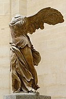 The Nike of Samothrace is made of Parian marble (c. 220–190 BC)