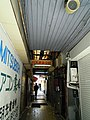 Nipponbashi - panoramio - DVMG (28).jpg