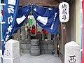 Nishimukijizo81.JPG