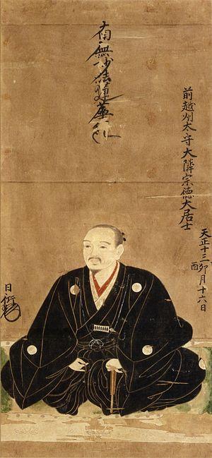 Niwa Nagahide - Niwa Nagahide (1535-1585)