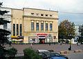 Nizhny Novgorod, Bolshaya Pokrovskaya, 39 (Orlyonok cinema).jpg