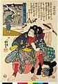 No. 35 Sado 佐渡 (BM 2008,3037.14805).jpg