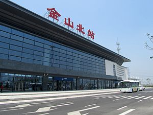 North Jinshan Station.JPG