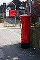 Northwood Post Box - geograph.org.uk - 1494510.jpg