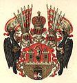 Nové Město coat of arms.jpg