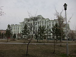 Novosibirsk State Academy of Water Transport.jpg