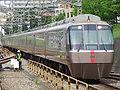 OER Romancecar Hakone -EXE-.jpg