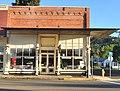 Oakland, Oregon 05 - Stearns Hardware (cropped).jpg