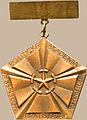 Odznak vojensko politickej akademie KG v Bratislave.jpg