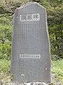 Oizumicho Nishiide, Hokuto, Yamanashi Prefecture 409-1501, Japan - panoramio (7).jpg