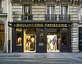Old Bakery - 29 rue des Francs-Bourgeois, Paris.jpg