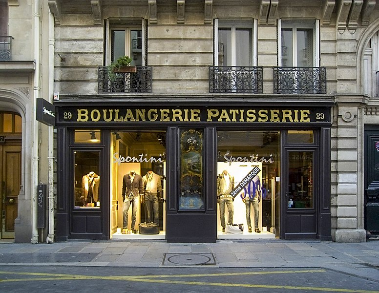 File old bakery 29 rue des francs bourgeois wikimedia commons - Ancienne vitrine de magasin ...