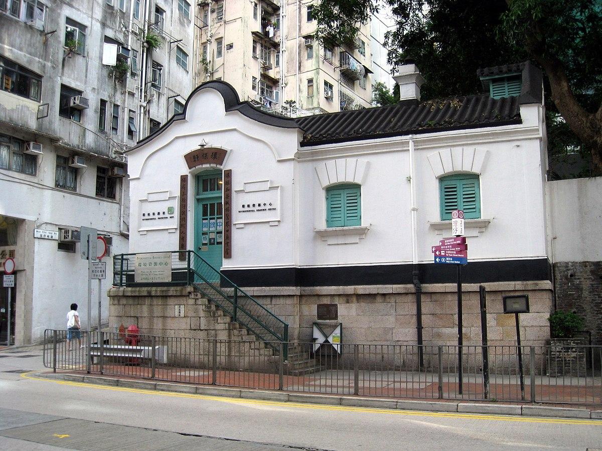 Wan Chai Hong Kong Tea Room Menu