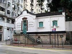 Old Wan Chai Post Office.jpg
