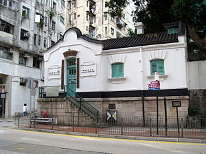 Old Wan Chai Post Office - The Old Wan Chai Post Office.
