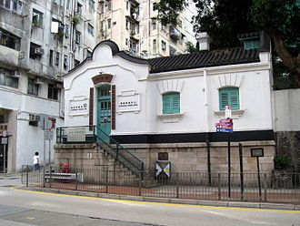 Old Wan Chai Post Office - The building's exterior.