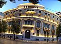Old building of National bank of Greece.jpg
