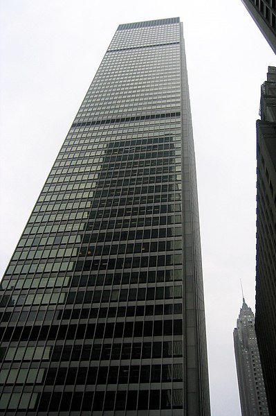 File:One Chase Manhattan Plaza 1.jpg