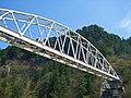 Ontake power station Otakigawa aqueduct.jpg