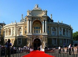 2nd Odessa International Film Festival - Red Carpet to walk Odessa International Film Festival 2011